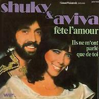 Shuky & Aviva - Shuky & Aviva